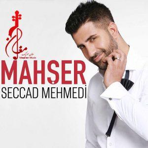 Seccad Mehmedi Mahşer 300x300 - دانلود آلبوم ترکی سجاد محمدی به نام محشر