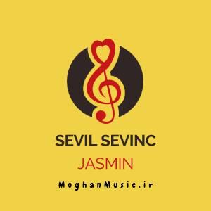 Sevil Sevinc Jasmin - دانلود آهنگ ترکی سویل سوینج به نام جاسمین