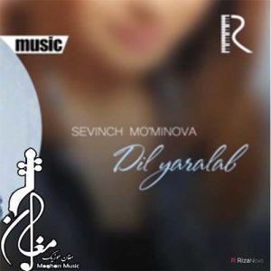 Sevinch Mominova Dil Yaralab 300x300 - دانلود آهنگ ترکی سوینج به نام دیل یارالب