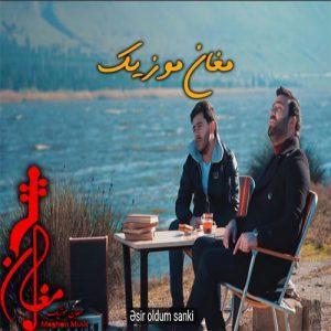 Seymur Memmedov Tale Kerimli Deliyem 300x300 - دانلود آهنگ ترکی سیمور ممدوف و طالع کریملی به نام دلییم