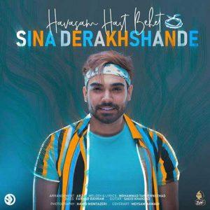 Sina Derakhshande Havasam Hast Behet 300x300 - دانلود آهنگ جدید سینا درخشنده به نام حواسم هست بهت