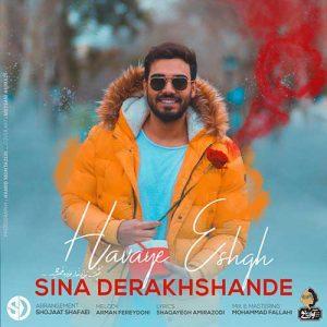 Sina Derakhshande Havaye Eshgh 300x300 - دانلود آهنگ جدید سینا درخشنده به نام هوای عشق