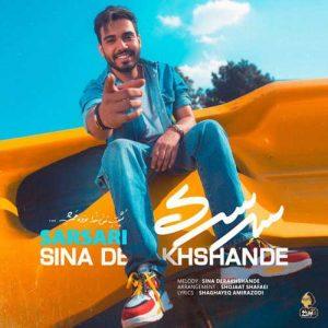 Sina Derakhshande Sarsari 300x300 - دانلود آهنگ جدید سینا درخشنده به نام سرسری
