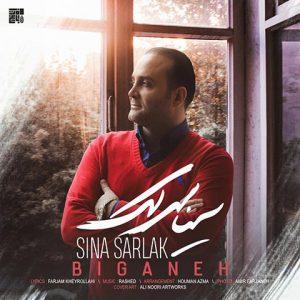 Sina Sarlak Biganeh 300x300 - دانلود آهنگ جدید سینا سرلک به نام بیگانه