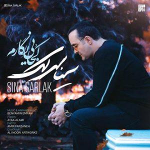 Sina Sarlak Kojaei Negaram 300x300 - دانلود آهنگ جدید سینا سرلک به نام کجایی نگارم