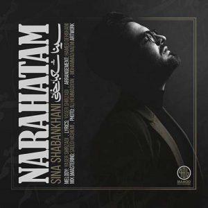 Sina Shabankhani Narahatam 300x300 - دانلود آهنگ جدید سینا شعبانخانی به نام ناراحتم
