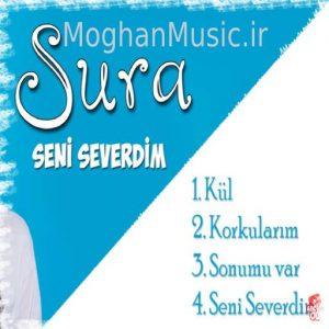Sura Iskenderli Seni Severdim 300x300 - دانلود آهنگ ترکی سورا اسکندرلی به نام سنی سوردیم