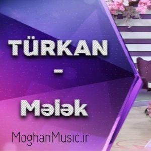 دانلود آهنگ ترکی تورکان ولیزاده به نام ملک