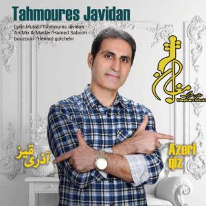 Tahmoures Javidan – Azeri giz 300x300 - دانلود اهنگ ترکی طهمورث جاویدان به نام آذری قیز