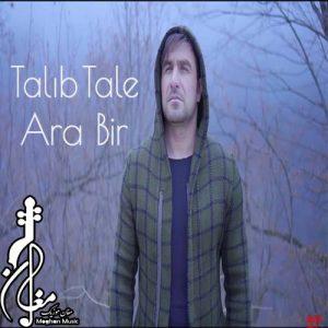 Talıb Tale Ara Bir 300x300 - دانلود آهنگ ترکی طالب طالع به نام آرا بیر
