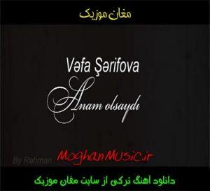 دانلود آهنگ ترکی وفا شریفوا به نام آنام اولسایدی