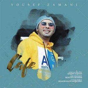 Yousef Zamani Cafe 300x300 - دانلود آهنگ جدید یوسف زمانی به نام کافه