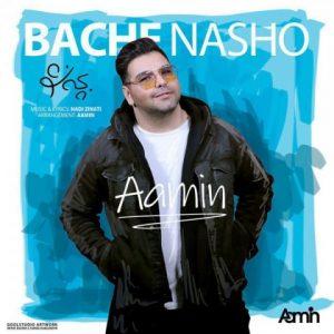 aamin bacheh nasho 300x300 - دانلود آهنگ جدید آمین به نام بچه نشو
