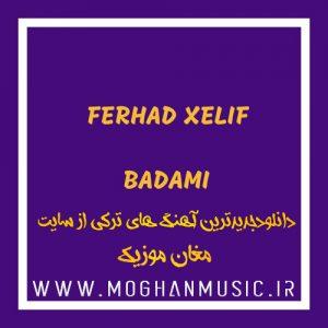 آهنگ جدید ترکی فرهاد خلیف به نام بادامی
