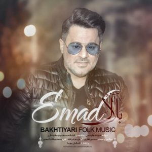 emad balal 2019 04 07 22 37 11 300x300 - دانلود آهنگ جدید عماد به نام بلال