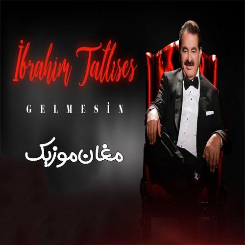 i̇brahim tatlıses gelmesin - دانلود آهنگ ترکی  ابراهیم تاتلیسس به نام گلمسین