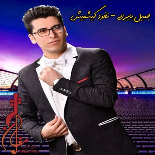 jamil bayrami nokhood kishmishi - دانلود آهنگ ترکی جمیل بایرامی به نام نخود کیشمیش