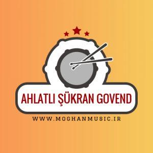 logo 300x300 - دانلود آهنگ جدید کردی Ahlatlı Şükran به نام Govend