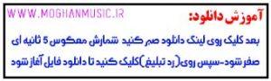 moghanmusic