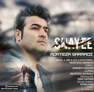 mortezaaa 300x295 - دانلود آهنگ جدید مرتضی سرمدی به نام شایعه