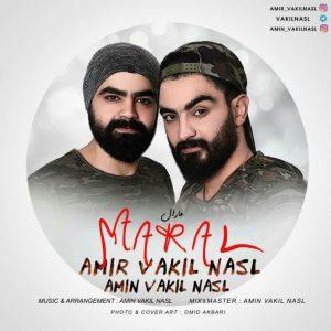 photo 2018 12 20 20 50 39 768x768 300x300 - دانلود آهنگ جدید و ترکی امیر وکیل نسل به نام مارال