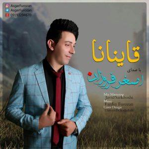 photo 2019 01 08 13 23 10 768x768 300x300 - دانلود آهنگ جدید شاد اصغر فروزان به نام قاینانا