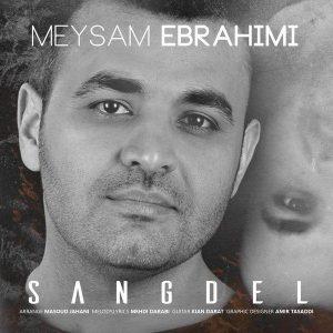 photo 2019 04 08 22 10 11 300x300 - دانلود آهنگ جدید میثم ابراهیمی به نام سنگدل
