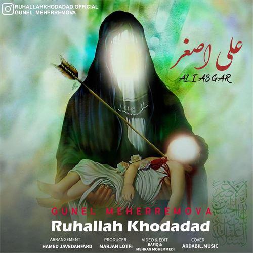 ruhallah khodadad & günel meherremova eli esğer - دانلود آهنگ ترکی روح الله خداداد و گونل محرمووا به نام علی اصغر