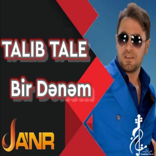 talıb tale   bir dənəm bir dənəm - دانلود آهنگ ترکی طالب طالع به نام بیردنم