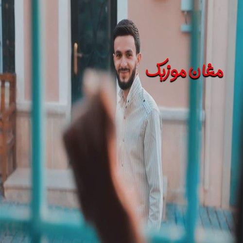 zaur eli & nurlana ay aman - دانلود آهنگ ترکی زاور علی و نورلانا به نام آی امان